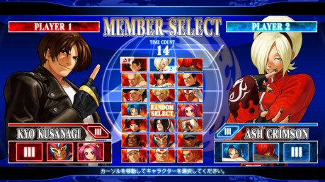 The King of Fighters - 019