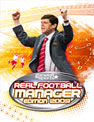 Capa Real Football Manager Edition 2009
